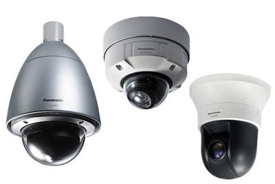 Products - Panasonic CCTV - Image